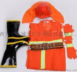 西安97式消防服