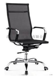 Baiwei办公椅转椅网椅弓形椅