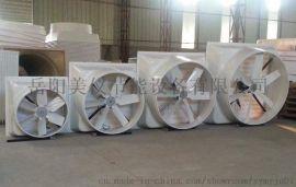益阳排风扇|车间排气扇|负压风机