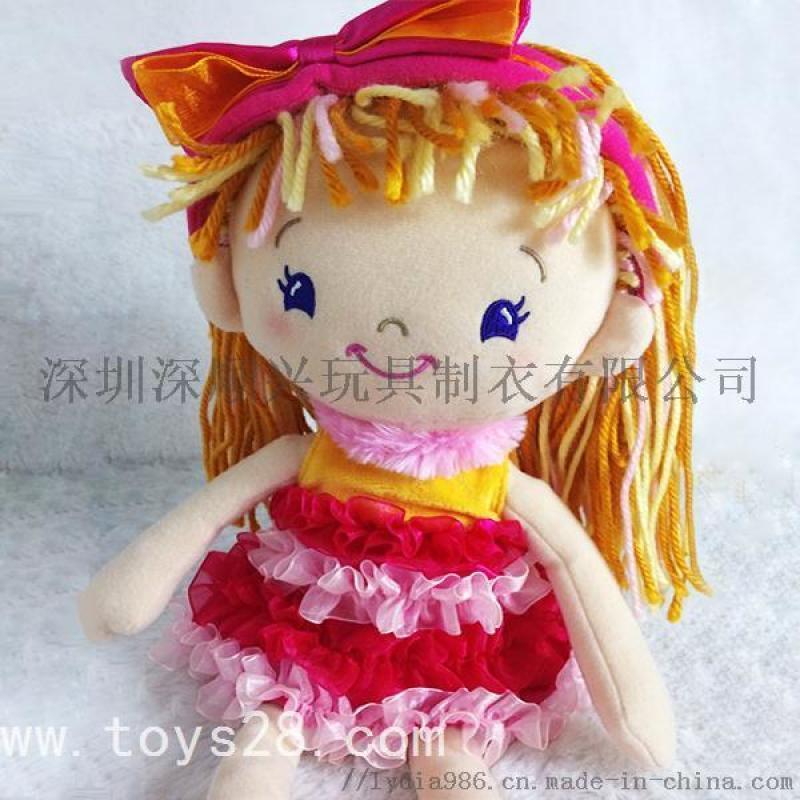 深圳玩具廠,毛絨玩具加工,精品毛絨玩具毛絨娃娃