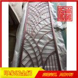 红铜色不锈钢隔断供应厂家,KTV装饰不锈钢定制产品