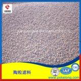 水處理用Ф0.5-Ф30mm陶粒優質陶粒濾料