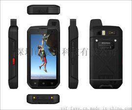 全網通4G GPS北鬥 IP68工業智慧三防手機