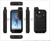 全网通4G GPS北斗 IP68工业智能三防手机