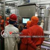 大型血豆腐加工設備 中小型全自動豬血生生產線