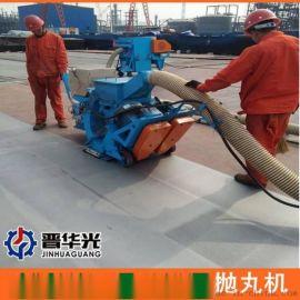衡阳市大型桥面抛丸工程移动式水平抛丸机使用说明