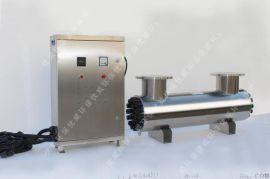 紫外线杀菌设备厂家进口灯管可频繁启动紫外线消毒器