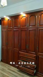 长沙原木定制家具、原木衣柜、储物柜定制保价全年