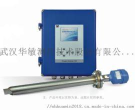 电厂锅炉用氧含量分析仪