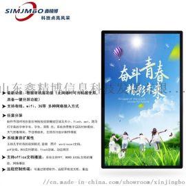 济南广告机生产厂家直供55寸壁挂式广告机