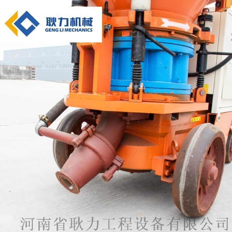 广州混凝土喷射机生产厂家