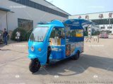 小吃車哪余有賣的 多少錢