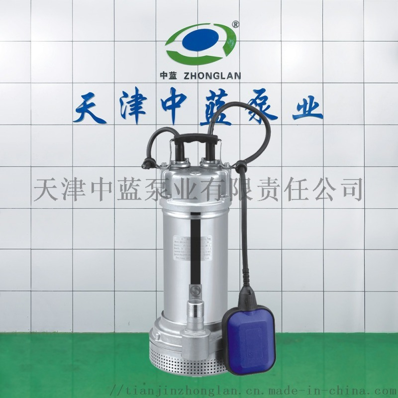 WQ污水泵 造纸行业污水处理污水泵 耐腐蚀污水泵