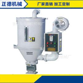 滚筒混料机,塑料混料机 立式干燥混合机