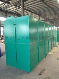 污水处理一体机 污水处理设备