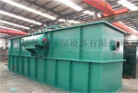 玉溪生活一体化污水处理设备排放达标