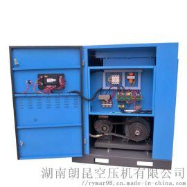 长沙75kw空压机价格螺杆式空压机多少钱