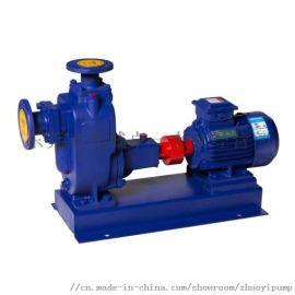 供应ZW型无堵塞自吸排污泵 不锈钢自吸排污泵
