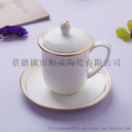 陶瓷泡茶水杯直销厂家 礼品骨质瓷杯子定做