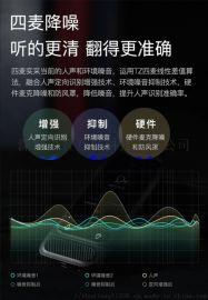 翻译机方案商,翻译机方案公司,翻译机研发公司