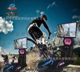 VR动感自行车健身娱乐双结合吸金外观源头厂家直销