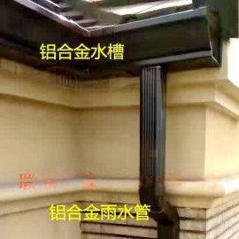 上海彩铝天沟落水管落水系统PVC落水系统
