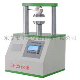 瓦楞纸板环压边压强度试验机 纸板环压机大量现货直销