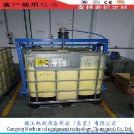 广东IBC吨桶气动搅拌机 吨桶气动升降搅拌机 1000L气动升降搅拌机