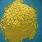 厂家供应PAC优质聚氯化铝铁_价格合理