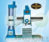 台湾翊锠摇臂钻床 YC-Z3050x16/1 油压式旋臂钻床,台湾品牌,性价比高