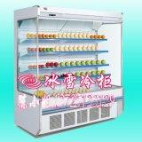 LSM-2000FB 风幕展示柜、立式水果保鲜冷柜、风冷无霜风幕柜、保鲜冷柜