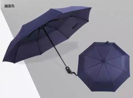 西安广告伞广告帐篷广告伞盼源直销欢迎定制