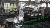 机器人阻燃隔热服定制厂家
