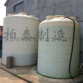 食品级储水水罐塑料储水水塔厂家