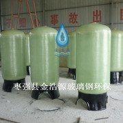 玻璃钢树脂罐生产厂家 玻璃钢软化罐