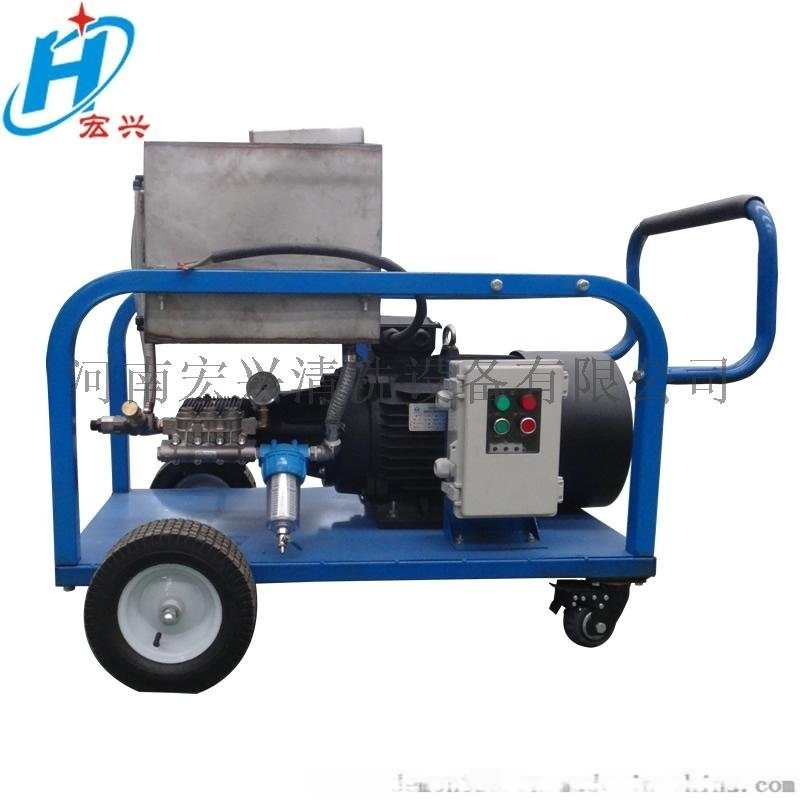 进口高压水清洗机 小型超高压水流清洗机 吊篮清洗机