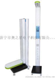 液晶触摸显示屏优于数码管的身高体重测量仪