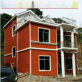 台州PVC外墙挂板护墙板专业生产13738084662