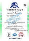 办理iso9001体系认证