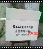 钙塑箱厂家 佛山中空板厂生产的钙塑箱防水耐用 低价格