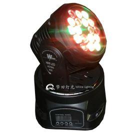 QT-M309 擎田18颗迷你摇头灯,调焦摇头灯,摇头灯,电脑摇头灯,光束摇头灯,LED摇头灯,染色摇头灯,舞台灯,户外灯,酒吧演出灯,洗墙灯,图案灯,效果灯