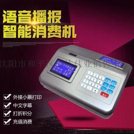 赤峰饭卡机厂家,赤峰IC卡消费机系统,赤峰  食堂一卡通