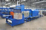 岩棉板包裝機/保溫板套膜熱收縮打包機/保溫材料包裝機