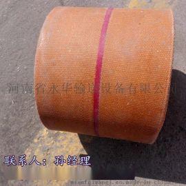 橡胶带 输送畚斗带 斗提机皮带 上料帆布带75宽的传送带