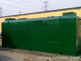大型污水处理设备厂家     地埋式污水处理设备
