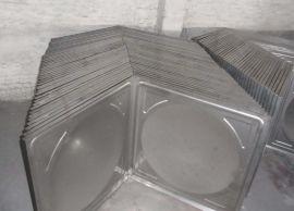 不锈钢水箱冲压板,消防水箱板,生活水箱板