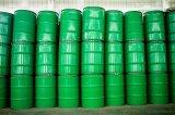 长期供应 高效捕收剂 PAX 戊基黄原酸钾