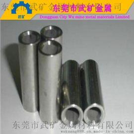 316不锈钢无缝管 304不锈钢工业管 武矿 零切焊接抛光开孔加工