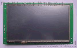 5寸串口触摸屏,5寸组态人机界面,5寸工业触摸屏,5寸lcd液晶模块