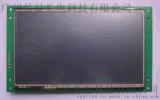 5寸串口觸摸屏,5寸組態人機界面,5寸工業觸摸屏,5寸lcd液晶模組